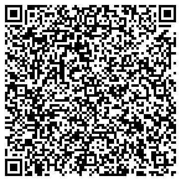 QR-код с контактной информацией организации Nariman (Нариман), ТОО