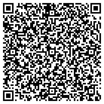 QR-код с контактной информацией организации Жаксыбаева Р.Т, ИП