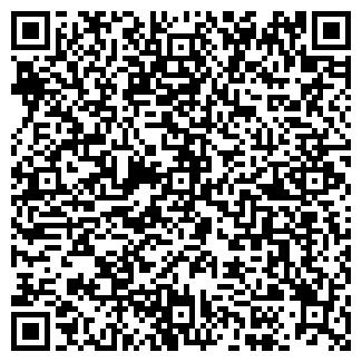 QR-код с контактной информацией организации ЗАПОРОЖСКОЕ, ОАО