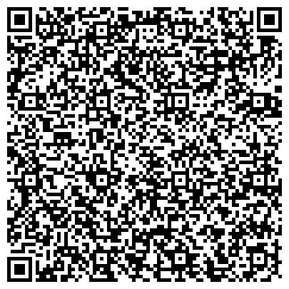 QR-код с контактной информацией организации Atlas Азия кз (Атлас Азия кз), ТОО