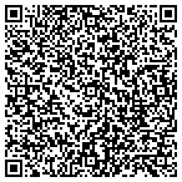 QR-код с контактной информацией организации Авеню (Avenue), ТОО