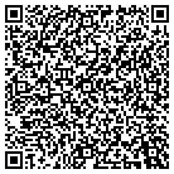 QR-код с контактной информацией организации Mixtum (Микстум), ТОО