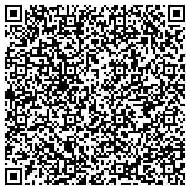 QR-код с контактной информацией организации Alma Pharmatech (Алма Фарматек), ТОО