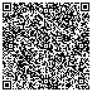 QR-код с контактной информацией организации Гемстандарт, ТОО