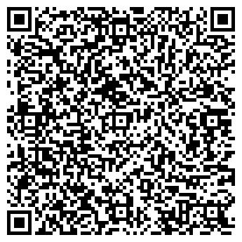 QR-код с контактной информацией организации Азия Микрон, ТОО