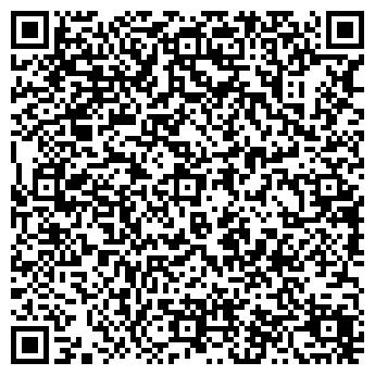 QR-код с контактной информацией организации Застройка, ТОО
