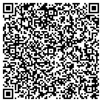 QR-код с контактной информацией организации Полимикс, ТОО