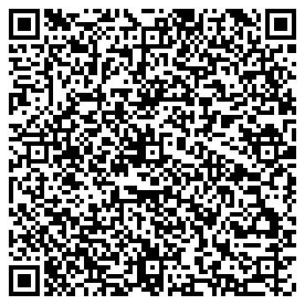 QR-код с контактной информацией организации Белая Лилия, ТОО