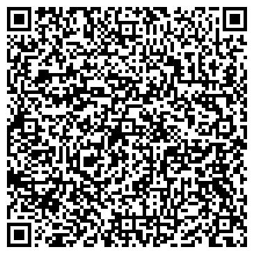 QR-код с контактной информацией организации Бостан, ТОО