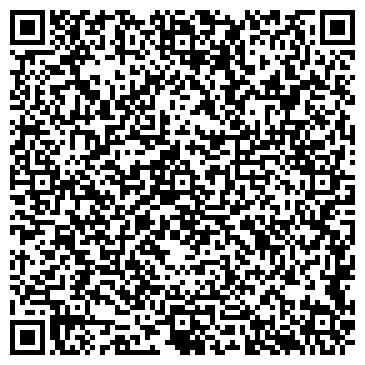 QR-код с контактной информацией организации Тек Ойл, ТОО