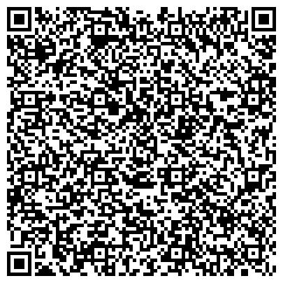 QR-код с контактной информацией организации Magnum Cash & Carry (Магнум Каш и Карри), ТОО