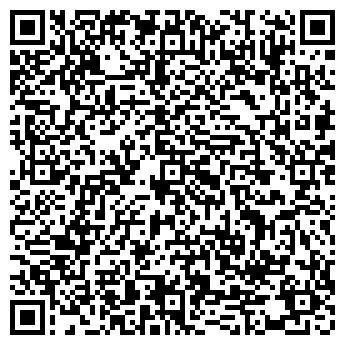 QR-код с контактной информацией организации НЕШ Маркет, ТОО