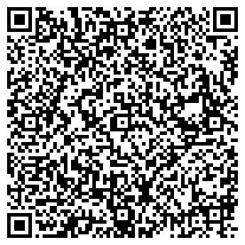 QR-код с контактной информацией организации Витар-ко, ТОО
