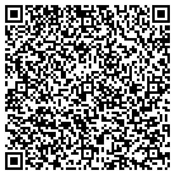 QR-код с контактной информацией организации МКА Инжиниринг, ТОО