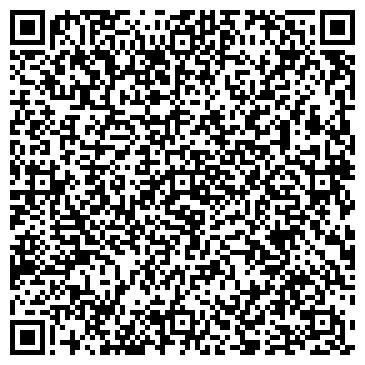 QR-код с контактной информацией организации Kiara (Киара), ТОО