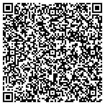 QR-код с контактной информацией организации Umbrella (Амбрелла), ТОО