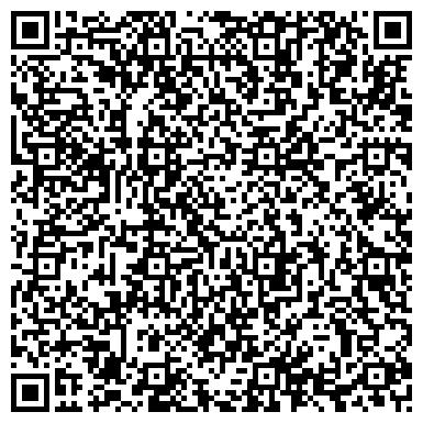 QR-код с контактной информацией организации Перформер Лайт, ТОО