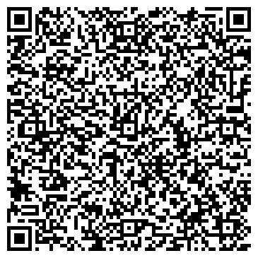 QR-код с контактной информацией организации Chrisal Asia (Кризал Азия), ТОО