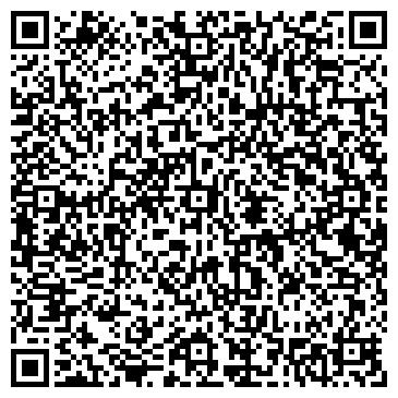 QR-код с контактной информацией организации Алматинский завод СМС, ТОО