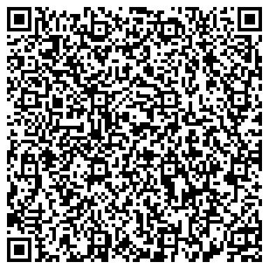 QR-код с контактной информацией организации G-system Industry (Джи-систем Индастри), ТОО