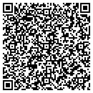 QR-код с контактной информацией организации Гран-Т, ТОО