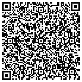 QR-код с контактной информацией организации ПК Вектор, ТОО