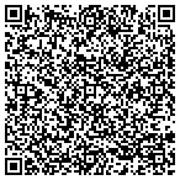 QR-код с контактной информацией организации Торговый Дом Айлин, ТОО