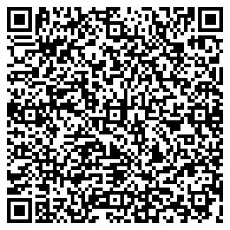 QR-код с контактной информацией организации Арман, ЧП