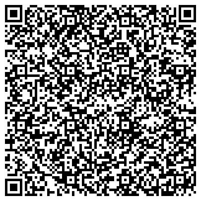 QR-код с контактной информацией организации ОТДЕЛЕНИЕ ПРОФИЛАКТИЧЕСКОЙ ДЕЗИНФЕКЦИИ ТЕМРЮКСКОЙ РАЙОННОЙ САНЭПИДСТАНЦИИ