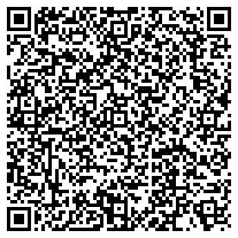 QR-код с контактной информацией организации Хорека (Horeca), ТОО