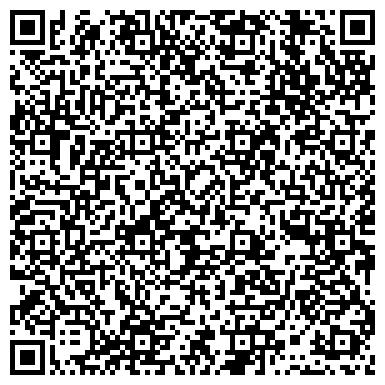 QR-код с контактной информацией организации СК-Трейд ЛТД, ТОО