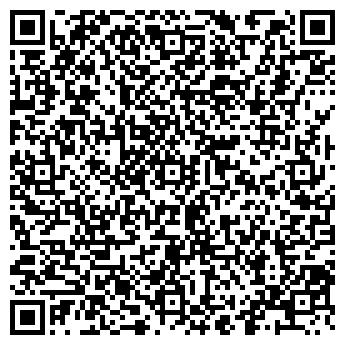 QR-код с контактной информацией организации Мастер флорс, ТОО