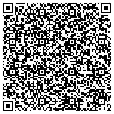 QR-код с контактной информацией организации Кислородный завод Оксипром, ТОО