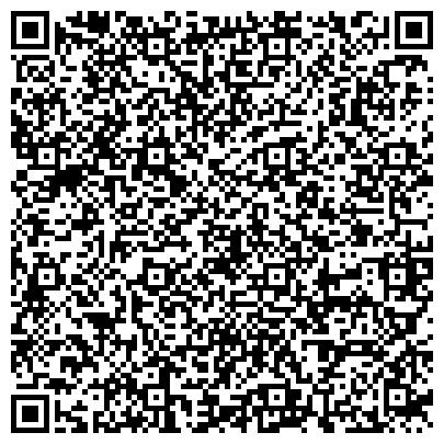QR-код с контактной информацией организации Gmmos Kazakhstan llp (Гммос Казахстан ллп), ТОО