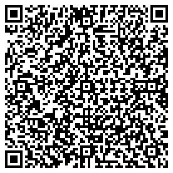 QR-код с контактной информацией организации ЛЕКСМАРК