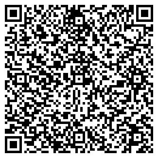 QR-код с контактной информацией организации НЕПТУН ТОО
