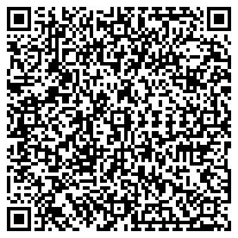 QR-код с контактной информацией организации Узалина, ИП