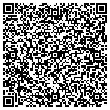 QR-код с контактной информацией организации Aromaco (Аромако), ТОО