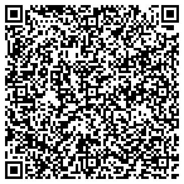 QR-код с контактной информацией организации Belhouse (Белхаус), ТОО
