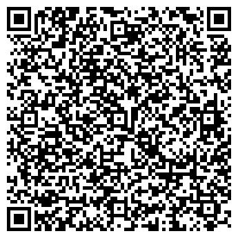 QR-код с контактной информацией организации Химтехнотрейд, ТОО