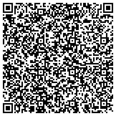 QR-код с контактной информацией организации Basf Asf Central Asia (Басф Асф Централь Азия), ТОО