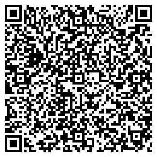 QR-код с контактной информацией организации РОКО, ЗАО