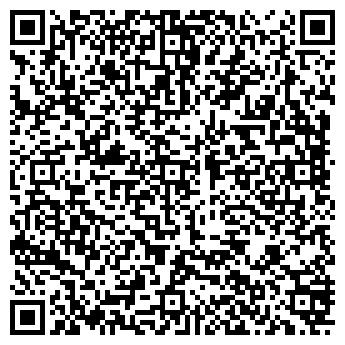 QR-код с контактной информацией организации Activax(Активакс), ТОО