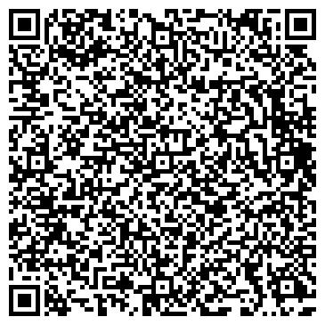 QR-код с контактной информацией организации Совместное предприятие Белый дом, ТОО