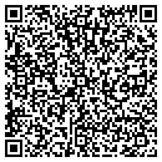 QR-код с контактной информацией организации ТЕМРЮКСКАЯ ПМК