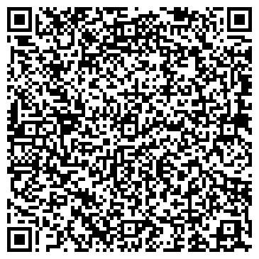 QR-код с контактной информацией организации Центр Крепежных Технологий, ТОО