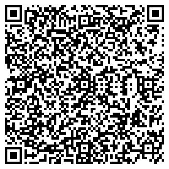QR-код с контактной информацией организации Каратау мрамор, ТОО