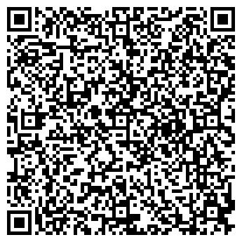 QR-код с контактной информацией организации Феникс Металл, ТОО