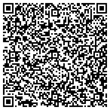 QR-код с контактной информацией организации ACQA DI TABIANO (Аква ди Табиано), ТОО