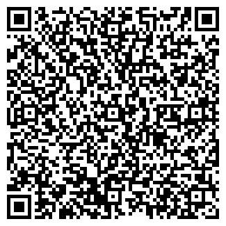QR-код с контактной информацией организации ТЕМРЮКСКОЕ СУ
